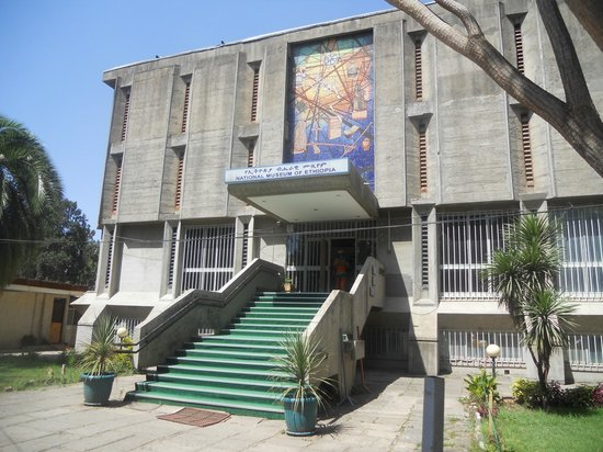 ‪National Museum of Ethiopia‬