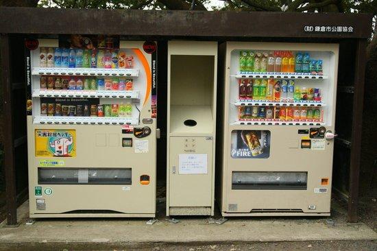Kamakura Hiking Trails : Vending Machines available too