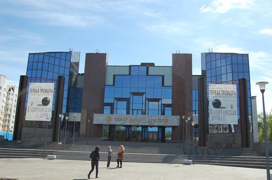 Saratov Academic Kiselev Youth Theatre