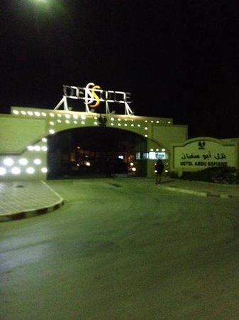 Hotel Abou Sofiane : evening
