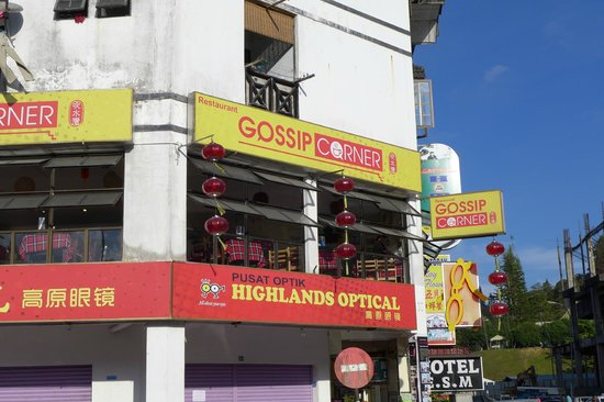 Gossip Corner Restaurant: from outside