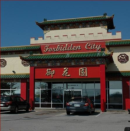 Forbidden City Chattanooga Menu Prices Restaurant Reviews Tripadvisor