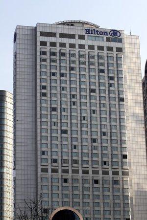 Hilton Shanghai: Hotel