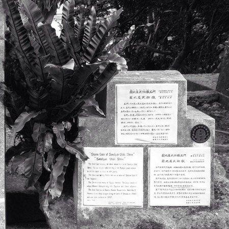 Sonohyan Utaki Stone Gate: World Heritage