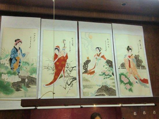 中国四大美人 - 西安、華清池の...