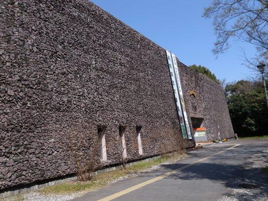 Kochi Literary Museum : 正面