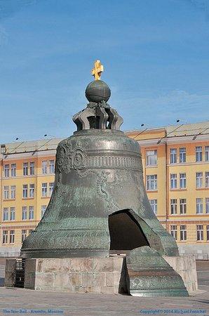Moskauer Kreml: Tsar Bell - Kremlin Grounds