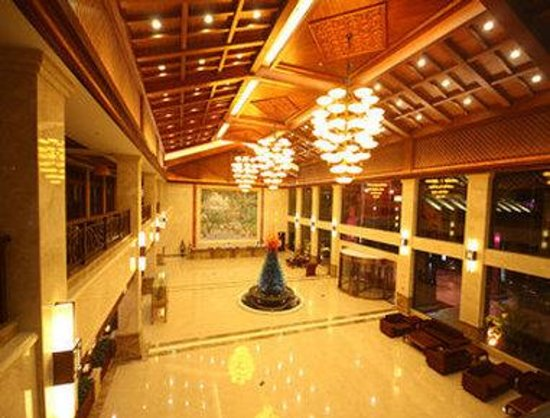 Ramada Plaza Xishuangbanna: Lobby