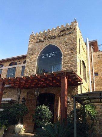 Zawat restaurant