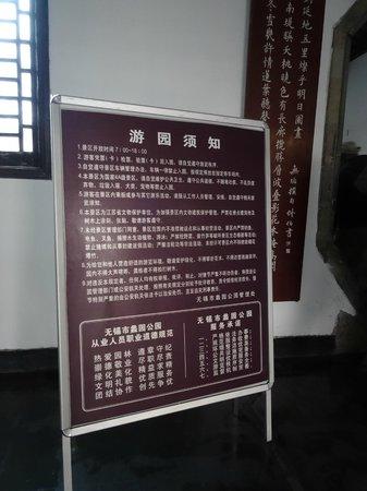 Liyuan Garden: 蠡園一隅