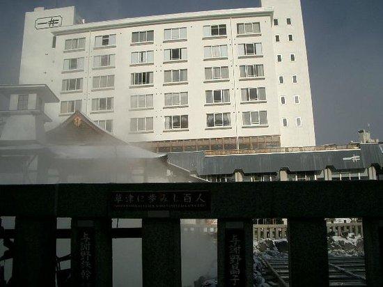 Hotel Ichii: ホテル一井