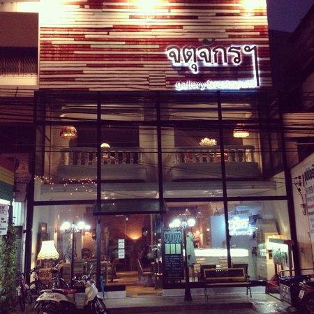 Jatujak Gallery & Restaurant: Photo