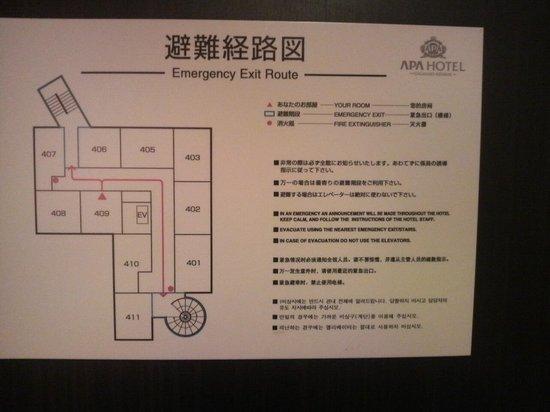 APA Hotel Nagasaki Ekimae: フロア図