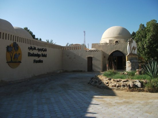 El Badawiya Hotel: Main view of hotel