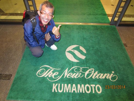 The New Hotel Kumamoto : outside the hotel