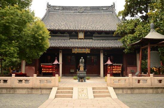 Shanghai Confucian Temple: Temple