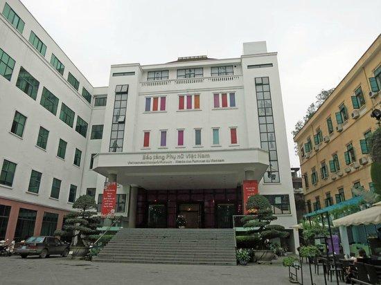 Vietnamese Women's Museum: ベトナム女性博物館
