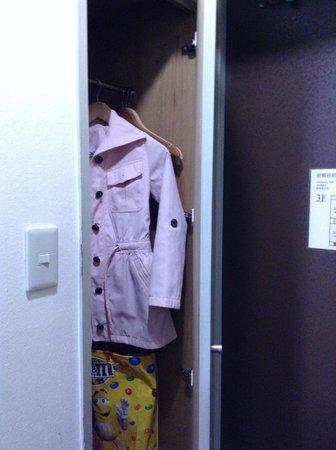 Hotel MyStays Nippori : small wardrobe