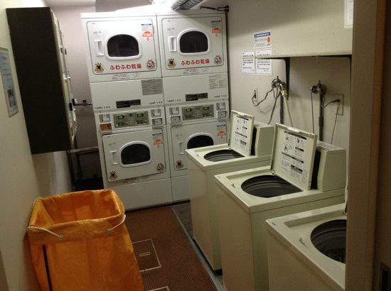 Hotel MyStays Nippori : laundry room