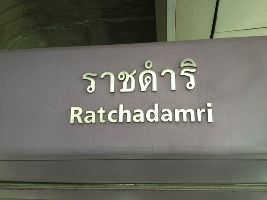 Hansar Bangkok Hotel: Local Train Stop