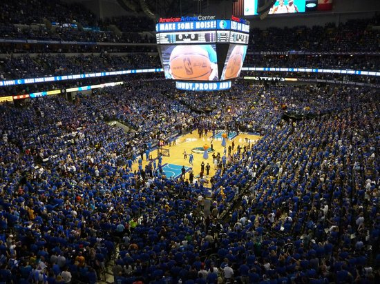 American Airlines Center: The crowd at a game