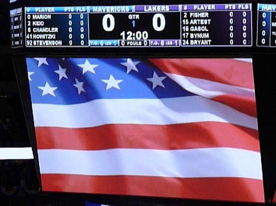 American Airlines Center: HD scoreboard at the arena