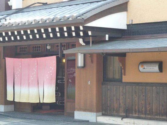 Nishiyama Ryokan : Eingang