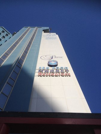 Sheza Tower Hotel