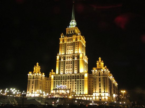 Radisson Royal Hotel Moscow: front