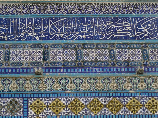 Mont du Temple : Stylized Arabic writing and designs
