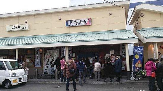 Suruganoajidonmusu: エントランス