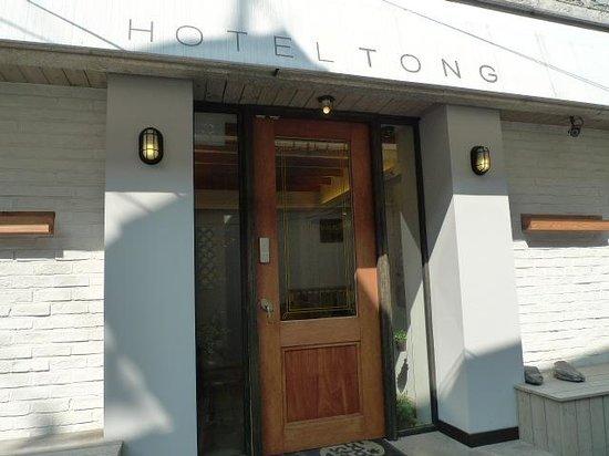 Hotel Tong Seoul Dongdaemun: トン インサドン