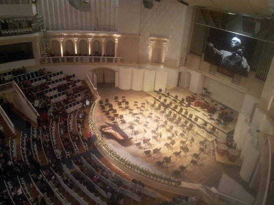 Tchaikovsky Concert Hall: Зал. Вид с балкона.