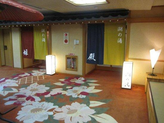Yoshidaya: 風呂の入口