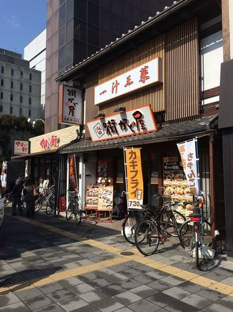 Citadines Karasuma-Gojo Kyoto: Dining options around Citadines which we went to check out