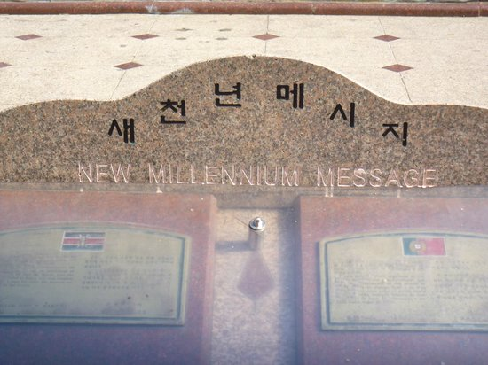 Gwangbokro Culture and Fashion street: New Millennium Message拡大