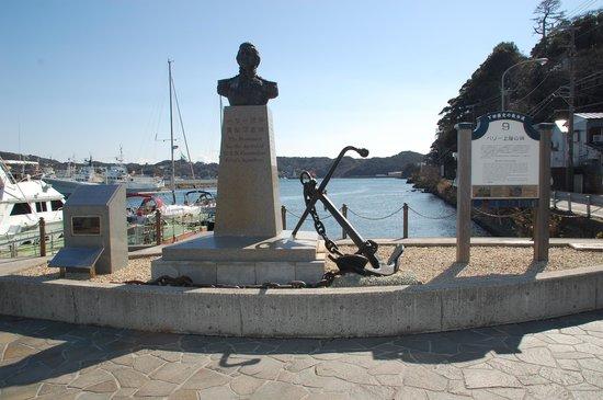 Shimoda Onsen: ペリー艦隊上陸の碑