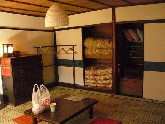 Guest House Waraku-an : Deluxe Room