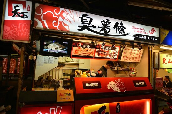 Luodong Night Market: 羅東夜市29