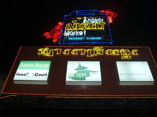Angkor Night Market : 看板