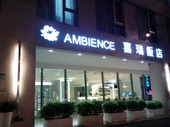 Ambience Hotel : 호텔 외관