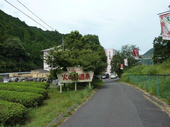 Hinotani Onsen Misugi Resort: プール近くの看板