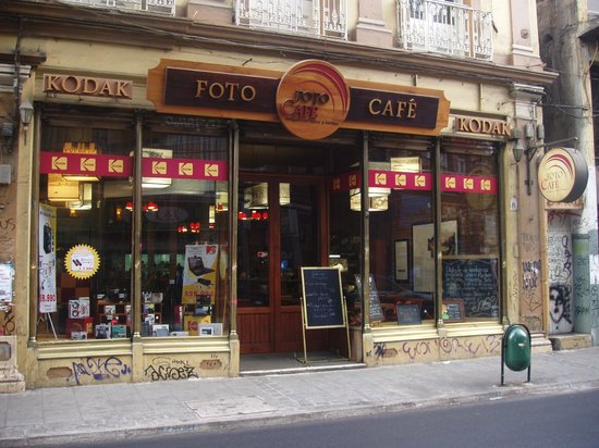 Foto Café: Foto Cafe