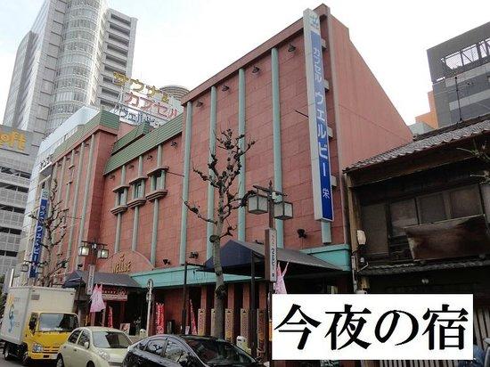 Wellbe Sakae: ホテル全景/栄のど真ん中にあります!