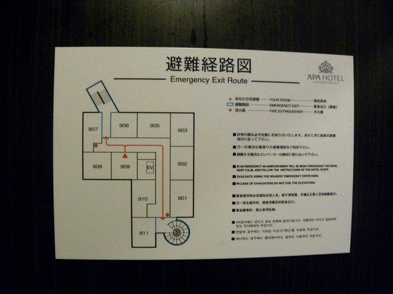 APA Hotel Nagasaki Ekimae: 1