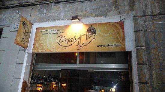 Ziryab Vinos y Tapas Fusio: Ziryab
