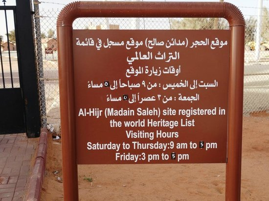 Madain Saleh Tombs : Opening hours