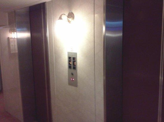 KDM Hotel : Room