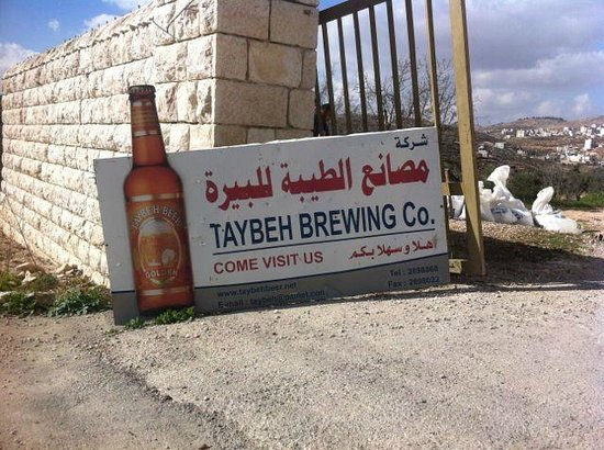 Taybeh Brewery: Entrance sign