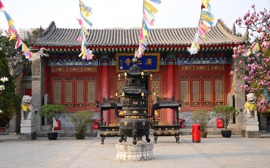 Guangren Temple: Temple